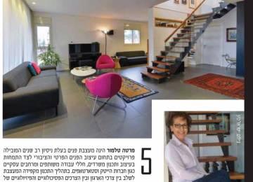 Marta-platinum-design-magazine-december-2019
